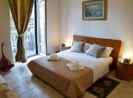 Хотел снимка: Welcome to Naples rooms at Garibaldi Square
