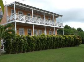 Hotel near Antigua: Wind Chimes Inn Antigua