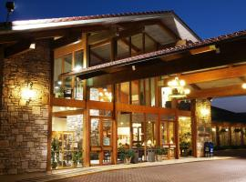 Inn of the Hills Hotel and Conference Center Kerrville United States