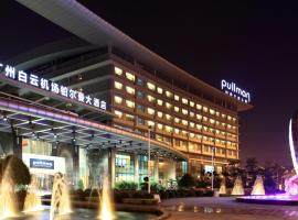 Hotel photo: Pullman Guangzhou Baiyun Airport