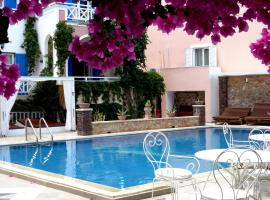 A picture of the hotel: Summer Holiday by Atalos Suites