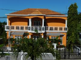 A picture of the hotel: La Mirage Residence Guest house
