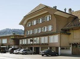Hotel photo: Landgasthof zur Linde