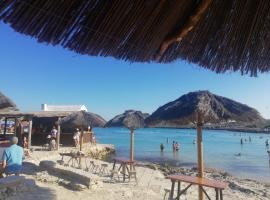 Hotel photo: Cala Galdana Beach