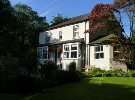 Hotel Photo: Lyndhurst Country House