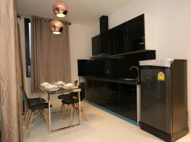 A picture of the hotel: PKP Apartment