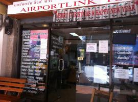 Airportlink Guest House Bangkok Thailand