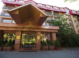 A picture of the hotel: Hotel Uyut Almaty