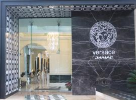 A picture of the hotel: Versace Furnished Apartment - Downtown Beirut
