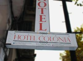 Hotel photo: Nuevo Hotel Colonia