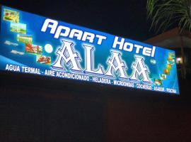 A picture of the hotel: Apart Alaa