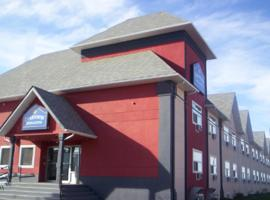 Hotel Photo: Lakeview Inns & Suites - Fort St. John