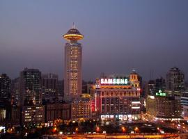 Hotel: Radisson Blu Hotel Shanghai New World
