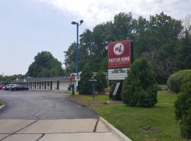 Hotel Photo: Mentor Home Inn and Suites