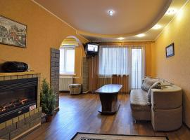 Welcome Apartments Dnepropetrovsk Ukraine