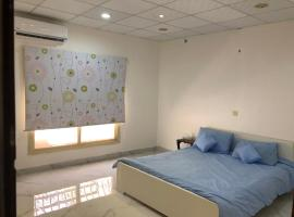 Hotel Photo: Taif Holiday Home