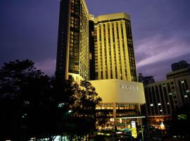 A picture of the hotel: Shenzhen Best Western Felicity Hotel, Luohu Railway Station