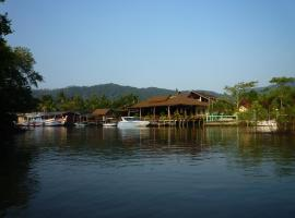 Hotel photo: The Mangrove Hideaway Kohchang