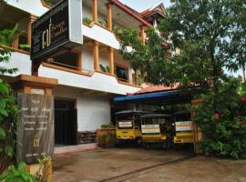 Hotel photo: Seven Candles Guesthouse