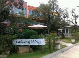 Hotel photo: Punnara Boutique House