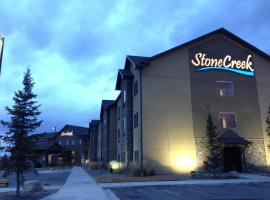 Hotel Photo: StoneCreek Lodge