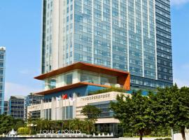 Hotel Photo: Four Points by Sheraton Guangzhou, Dongpu