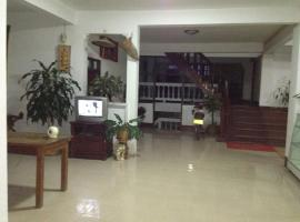Hotel photo: Banna Plain of Jars House