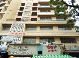 A picture of the hotel: BKC Dormitory