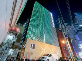 Gambaran Hotel: Cheonho Hotel The Blue