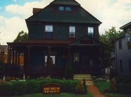 A picture of the hotel: The Harney House Inn
