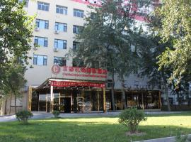 Hotel near Capital Intl airport : Capital Airport International Hotel