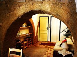 Hotel Photo: B&B Il Carmine Augusta
