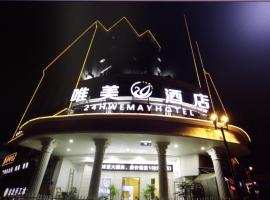 A picture of the hotel: Dongguan Weimei Hotel (Dongcheng Branch)