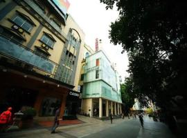 A picture of the hotel: Nanning Xingbo Express Hotel Pedestrian Street Branch