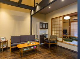 Хотел снимка: Funkey Traditional Japanese Style Apartment in Kyoto