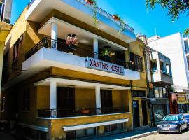 A picture of the hotel: Xanthis Inn Nicosia City Centre