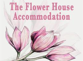 A picture of the hotel: The Flower Guest House