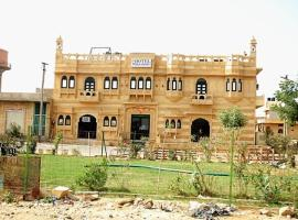 Hotel photo: Hotel Pithla Haveli