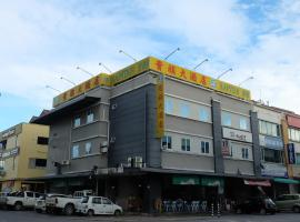 A picture of the hotel: Kapitan Inn