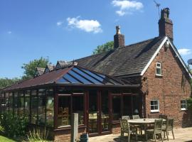 A picture of the hotel: Rylands Farm Guest House