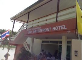 Hotel photo: Day Waterfront Hotel