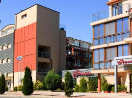 Hotel Photo: Apart-Hotel Onegin & SPA