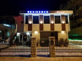 Hotel Photo: Residence Masha Budva