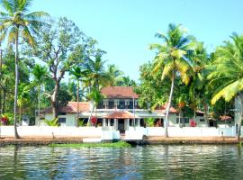 Alleppey India