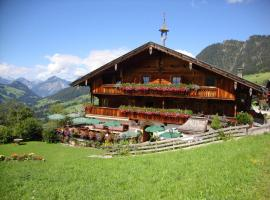 Hotel Photo: Alpengasthof Rossmoos