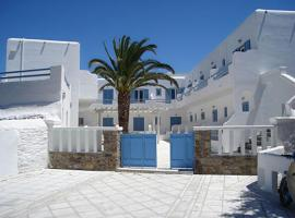Hotel Photo: Magas Hotel