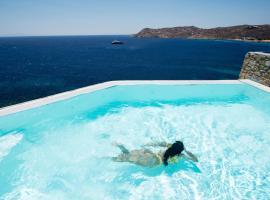 Hotel Photo: Greco Philia Hotel Boutique Mykonos