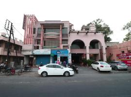 A picture of the hotel: OYO 15249 Hotel Days Inn