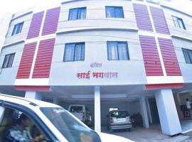Hotel Sai Bhagawan Shirdi India