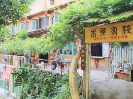 Hotel Photo: Longji Terrace Wood House